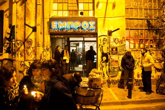 society and culture under threat in Greece